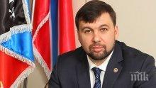 """Лидерът на Донецка народна република: Донбас отива към """"пълноправно членство"""" в Русия"""