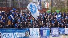 """ИЗВЪНРЕДНО: Важна победа за """"сините"""" (ОБНОВЕНА/СНИМКИ)"""