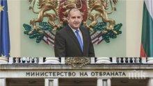 РАЗКРИТИЕ НА ПИК: Румен Радев взел евтино жилище и от Министерството на отбраната. Ремонтирал го и го продал. Ползвал и втори ведомствен апартамент под наем против правилата (ДОКУМЕНТ)