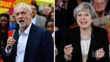 """Джереми Корбин за преговорите си с Тереза Мей за Брекзит: Не е готова да отстъпи от """"червената линия"""", която е наложила"""