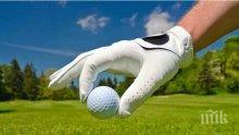Надежда в голфа открит мъртъв в хотелска стая