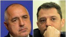 ПЪРВО В ПИК: Нова оставка в ГЕРБ! Делян Добрев напуска парламента