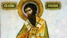 ПОЧИТ: Честваме свети Георги Митилински - верен изповедник на православната вяра