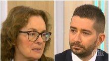 ИСКРИ В ЕФИР! Румяна Коларова направи на пух и прах Румен Радев: Евтино и пропагандно използва КСНС в полза на БСП