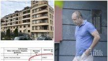 """САМО В ПИК: Ето го евтиния апартамент на Румен Радев в """"Гео Милев"""" за 600 евро на квадрат - жилището в нова и лъскава кооперация (СНИМКИ/ДОКУМЕНТИ)"""