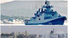 НАПРЕЖЕНИЕ В АКВАТОРИЯТА! Русия активира разрушители и ракети заради учение на НАТО в Черно море