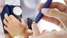 Внимание! Синините по тялото издават скрит диабет