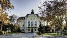 """ПОД ТЕПЕТАТА: Общинският съвет иска отчет как се харчат парите от фондация """"Пловдив 2019"""""""