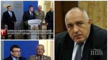 ПЪРВО В ПИК TV: Вицепремиерът Каракачанов с първи разкрития след срещата с Бойко Борисов на правителствения Съвет за сигурност заради мигрантската криза в Гърция (ОБНОВЕНА)