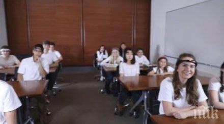 повишават вниманието китайските ученици