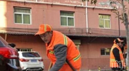 следят чистачите китай gрѕ гpивни
