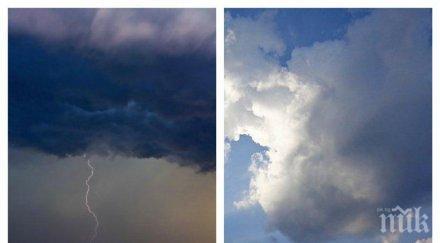 СЛЪНЦЕТО СПИ: Остава облачно и дъждовно, вятърът понижава температурите