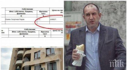 бомба пик румен радев уплаши комисия антимафия допуска президентството вижте имотните афери държавния глава документи обновена снимки