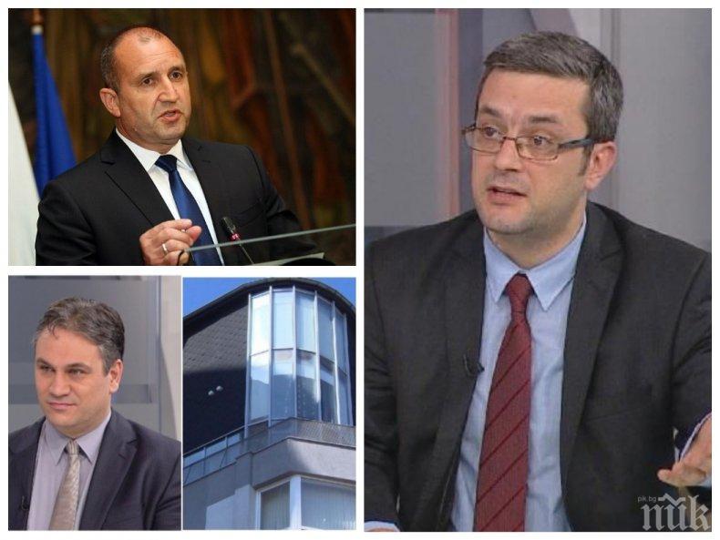 САМО В ПИК! Тома Биков за евтиния апартамент на президента: Радев влезе в критериите за прокорупционност. Той, БСП и ДСБ искат да свалят служебно законното правителство на ГЕРБ