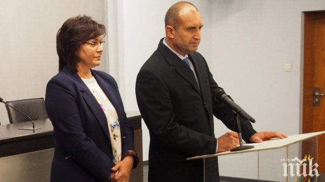 Румен Радев на партийна сбирка с Корнелия Нинова на КСНС – да обяснят за корупцията като част от нея. Борисов и партийните шефове нямат място до овъртените в афери социалисти и техния президент