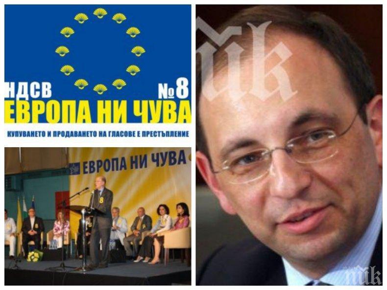 """САМО В ПИК! Николай Василев: Комплимент е, че ГЕРБ са преоткрили слогана на НДСВ """"Европа ни чува"""""""