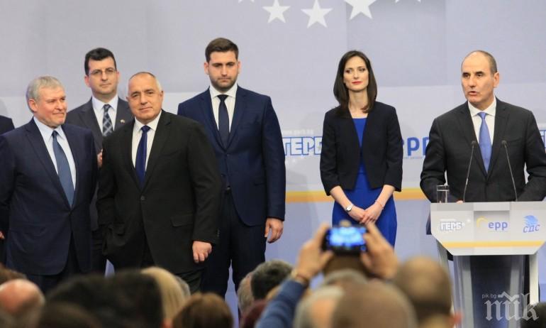 """ПЪРВО В ПИК TV: """"Европа ни чува"""" - това е слоганът на ГЕРБ за евроизборите (ОБНОВЕНА)"""