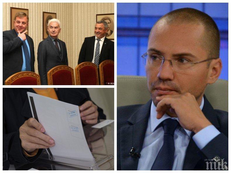 ПРЕДИЗБОРНО: Има ли надежда за обща листа на Обединени патриоти - Ангел Джамбазки с горещ коментар