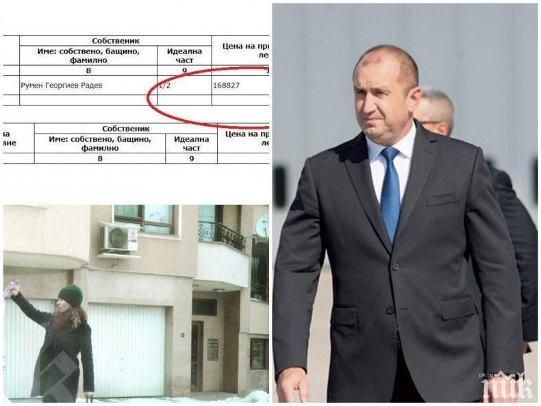 ИЗВЪНРЕДНО В ПИК TV! Президентът с евтините апартаменти Румен Радев с изявление след проваления КСНС. Забрани въпросите от журналисти, за да не обяснява за скандала с имотите си (ОБНОВЕНА)