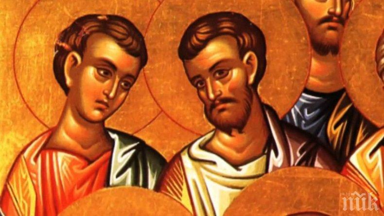 ВЯРА: Тези апостоли проповядвали християнството неуморно и загинали мъченически
