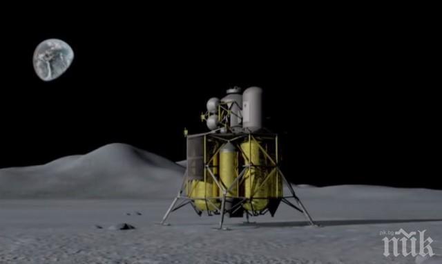 Гърция праща робот на Луната