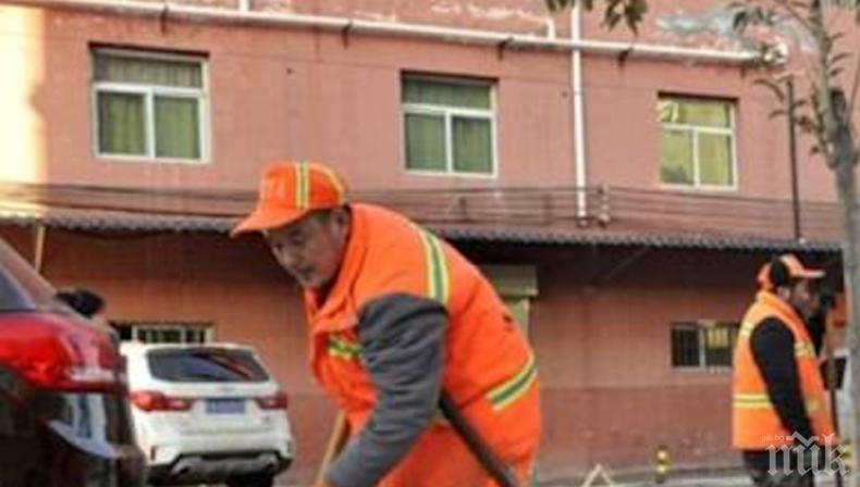 Следят чистачите в Китай с GРЅ гpивни