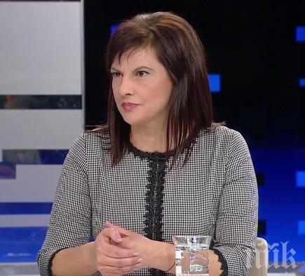 Шефката на ПГ на ГЕРБ Даниела Дариткова с горещ коментар за оставките в ГЕРБ