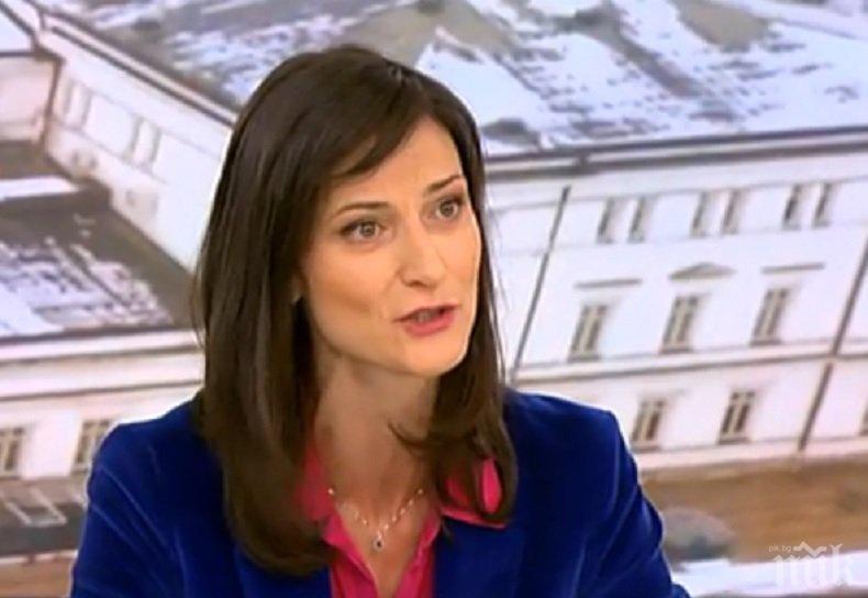 Мария Габриел от Брюксел: Искаме Европа да има технологии, основани на изкуствен интелект