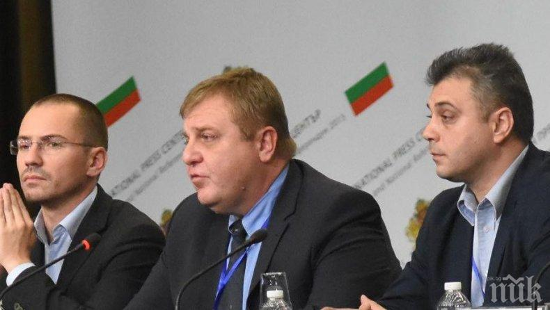ВМРО се регистрира днес в ЦИК за евроизборите