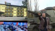 ЕКСКЛУЗИВНО В ПИК: Ето кой е шефът в министерство на отбраната, присъствал на заговорническата сбирка на генералите на Радев срещу властта (ВИДЕО)</p><p>