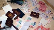 Удариха незаконен цех за фалшиви документи за самоличност