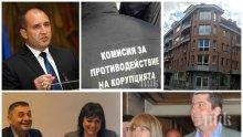 """РАЗКРИТИЕ В ПИК: Ето я бърлогата на разследвания за корупция Кирил Добрев - империята на милионера от БСП в офиса на фондация """"Николай Добрев"""", семейство Първанови съдружници, в схемата и съветник на Румен Радев (СНИМКИ)"""