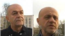 ГОРЕЩА ТЕМА! Томислав Дончев от Габрово: Страхувам се това припламване тук да не стигне някъде другаде