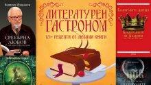 """Топ 5 на най-продаваните книги на издателство """"Милениум"""" (6-12 април)"""