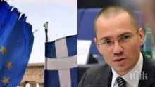 """ПЪРВО В ПИК! Джамбазки за пример в Европа - на събрание на """"Сириза"""" зоват да се работи като нашия евродепутат"""