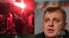 САМО В ПИК: Вицепремиерът Каракачанов с първи думи пред медията ни за протестите в Габрово и кой замеря полицията с камъни