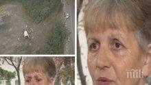 ТРАГЕДИЯТА КРАЙ СВОГЕ - Най-тежко ранената жена: Докато бях в кома, съпругът ми идваше в съня ми и ме пазеше