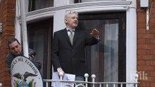 Над 70 британски депутати искат Джулиан Асанж първо да бъде даден на Швеция