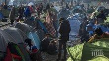 Гърция строи лагер за бежанци на остров Самос