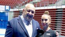 Министър Кралев откри официално Световната купа по художествена гимнастика в София (СНИМКИ)
