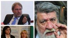 """САМО В ПИК: Вежди Рашидов гневен: Аферата """"Ало, Банов съм"""" беше омърсяване! Една година правителството на Орешарски само ровеше в бумагите и не извади нищо"""