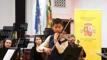 Международен конкурс за деца, изпълнители на класическа музика, започва в Перник