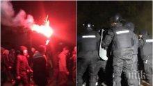 ИЗВЪНРЕДНО В ПИК: Висш източник от МВР пред медията ни: Няма пострадали протестиращи и полицаи в Габрово (СНИМКИ)