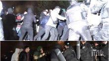 Три бързи и едно наказателно производство са образувани в Районна прокуратура-Габрово заради бунтовете