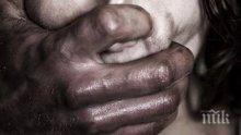 Извратеняк отива на съд за блудство - искал голи снимки от шестокласничка