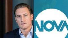 ОФИЦИАЛНО: Домусчиеви финализираха сделката за Нова телевизия