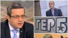 ТЕЖКА ДУМА - Тома Биков за оставките в ГЕРБ: Показахме, че партията няма номенклатура
