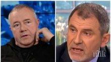 """ГОРЕЩО В ЕФИР! Харалан Александров и Методи Андреев в остър спор за """"Апартамент гейт"""" - лакомията ли изяжда главата на политиците, ще има ли още оставки и какво е бъдещето на кабинета"""