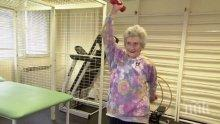 Рецепта за дълголетие: Жена на 94 години разкрива тайната си