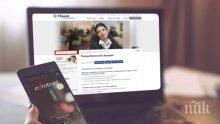 Fibank с технологична иновация в потребителското кредитиране - вече подписваме документи дистанционно